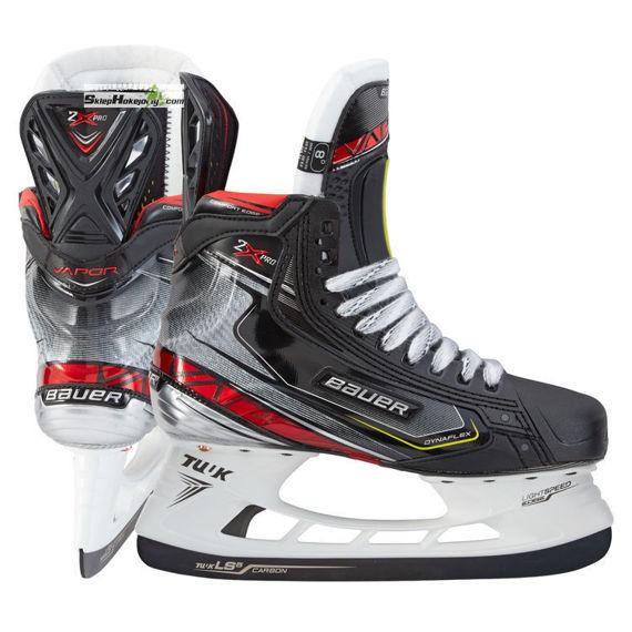 Łyżwy hokejowe Bauer Vapor BTH19 2X PRO  EE